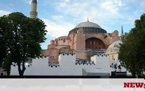 Τούρκος, Αγιά Σοφιά, Λυπάμαι, tourkos, agia sofia, lypamai
