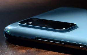 Samsung Galaxy S20 Fan Edition, Αυτό, S20 Lite, Samsung Galaxy S20 Fan Edition, afto, S20 Lite