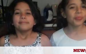 Άγριο, Νεκρή 13χρονη, - Χαροπαλεύει, agrio, nekri 13chroni, - charopalevei