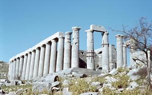 Εκδήλωση, Ναό, Επικούριου Απόλλωνα, ekdilosi, nao, epikouriou apollona