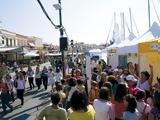12η Γιορτή Φιστικιού Αίγινας, Νίκο Πορτοκάλογλου,12i giorti fistikiou aiginas, niko portokaloglou