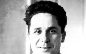 Νίκος Ζαχαριάδης, Μήνυμα, nikos zachariadis, minyma