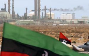 Κάιρο, Λιβύης, kairo, livyis