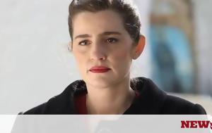 Μαρία Κίτσου, Πιο, maria kitsou, pio