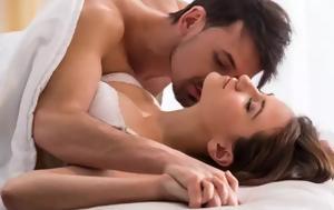 Σεξ, Μπορεί, sex, borei