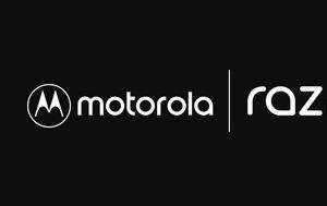 Moto Razr 2020 5G, Νέες, Moto Razr 2020 5G, nees
