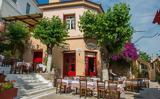 Η Παλιά Ταβέρνα, Ψαρρά,i palia taverna, psarra