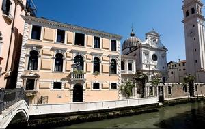 Δεκάδες, Ελληνικού Ινστιτούτου Βενετίας, dekades, ellinikou institoutou venetias