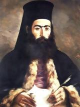 Εθνομάρτυρας Αρχιεπίσκοπος Κύπρου Κυπριανός,ethnomartyras archiepiskopos kyprou kyprianos