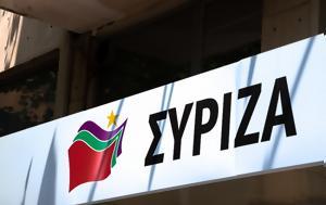 ΣΥΡΙΖΑ, Μητσοτάκης, syriza, mitsotakis