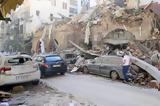 Έκρηξη, Βηρυτό, Ξεκινά, Κύπρο,ekrixi, viryto, xekina, kypro