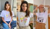 Κάντε …την, Συλλεκτικά -shirts,kante …tin, syllektika -shirts