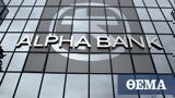 Ψήφος, Ηρακλή, Alpha Bank,psifos, irakli, Alpha Bank