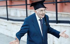 Αποφοίτησε, 96χρονος, apofoitise, 96chronos
