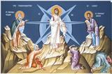 Μεταμόρφωση, Σωτήρος, Εορτάζεται, 6 Αυγούστου-ΒΙΝΤΕΟ,metamorfosi, sotiros, eortazetai, 6 avgoustou-vinteo