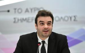 Κυριάκος Πιερρακάκης, Μία, kyriakos pierrakakis, mia