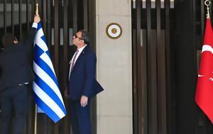 Έτοιμες, Ελλάδα, Τουρκία, etoimes, ellada, tourkia