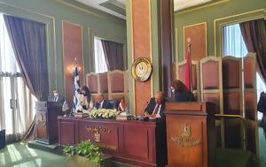 Μερική, ΑΟΖ, Ελλάδας – Αιγύπτου UPD, meriki, aoz, elladas – aigyptou UPD