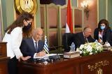 Πώς, Ελλάδας - Αιγύπτου, ΑΟΖ, ΜΜΕ,pos, elladas - aigyptou, aoz, mme