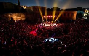 Πλούσιο, Φεστιβάλ Αισχύλεια 2020, plousio, festival aischyleia 2020