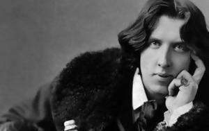 Όνειρό, Oscar Wilde, oneiro, Oscar Wilde