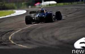 F1 GP 70ης Επετείου, Pole, Bottas, F1 GP 70is epeteiou, Pole, Bottas