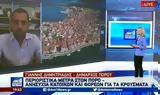 Δήμαρχος Πόρου, - ΒΙΝΤΕΟ,dimarchos porou, - vinteo