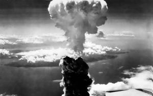 Ναγκασάκι, – 75, nagkasaki, – 75
