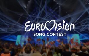 Eurovision, Αμερική -, ΗΠΑ, 2021, Eurovision, ameriki -, ipa, 2021