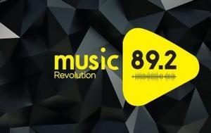 Ξεκίνησαν, Music 89 2, xekinisan, Music 89 2