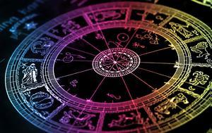 Ζώδια, Ημερήσιες Προβλέψεις 1082020, zodia, imerisies provlepseis 1082020
