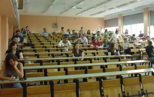 Πώς, Πανεπιστημίων, pos, panepistimion