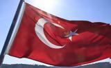 Τουρκικό ΥΠΕΞ, Έχουμε,tourkiko ypex, echoume