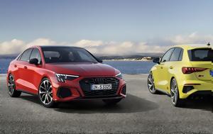 Επίσημο, Audi S3 Sportback, S3 Sedan, episimo, Audi S3 Sportback, S3 Sedan