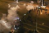 Χάος, Λευκορωσία, 1 000,chaos, lefkorosia, 1 000