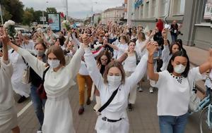 Λευκορωσία, Ανθρώπινες, Μινσκ, lefkorosia, anthropines, minsk
