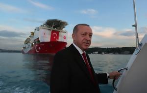 Νέες, Ερντογάν, Είπαμε, Oruc Reis, nees, erntogan, eipame, Oruc Reis