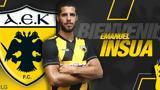 AEK, Επίσημα, Εμάνουελ Ινσούα,AEK, episima, emanouel insoua