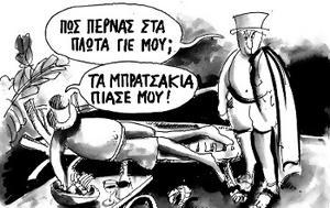ΕΝΟΠΛΕΣ ΔΥΝΑΜΕΙΣ, Θητεία, enoples dynameis, thiteia