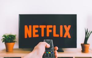 Καλοκαίρι, Netflix, Σεπτέμβριο, kalokairi, Netflix, septemvrio