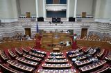 Νόμος, Ελλάδας - Αιγύπτου, ΑΟΖ,nomos, elladas - aigyptou, aoz