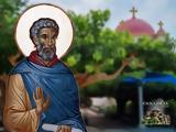 Γιορτή Οσίου Μωυσή, Αιθίοπα, Εορτολόγιο, 28 Αυγούστου,giorti osiou moysi, aithiopa, eortologio, 28 avgoustou