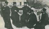 Ιστορικό, Τουρκία,istoriko, tourkia