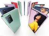 Νέο, Samsung Galaxy S20 FE,neo, Samsung Galaxy S20 FE