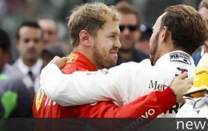 Όταν, McLaren, Hamilton-Vettel, otan, McLaren, Hamilton-Vettel