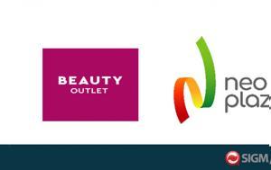 Μπείτε, Beauty Outlet, Neo Plaza, beite, Beauty Outlet, Neo Plaza
