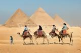 Πόσο, Αιγύπτου,poso, aigyptou