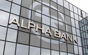 Alpha Bank, Τράπεζας, Alpha Bank, trapezas