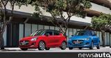 Ελλάδα, Suzuki Swift +τιμές,ellada, Suzuki Swift +times