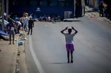 Μετανάστες, – Μόρια, Βίντεο,metanastes, – moria, vinteo